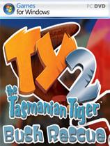 泰思虎奇幻冒险2 v108升级档单独免DVD补丁CODEX版