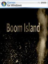 《爆炸岛》免安装绿色版