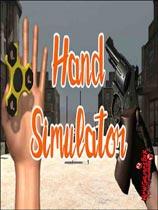 手掌模拟免安装绿色版[v4.0版]