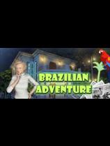 《巴西冒险》免安装绿色版