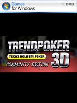 流行扑克3D社区版免安装绿色版[v1.0.10.349版]