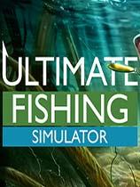 终极钓鱼模拟 v1.3.1.389升级档+免DVD补丁CODEX版