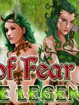 恐惧年代3:传奇免安装绿色版