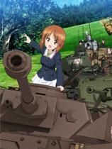 少女与战车:梦幻坦克大战