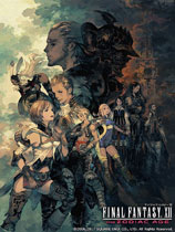 最终幻想12:黄道年代免安装中文绿色版[官方中文|正版分流]