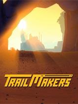 《Trailmakers》免安裝綠色中文版[整合夏日派對|官方中文]