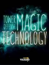 《魔法科技》免安装绿色版