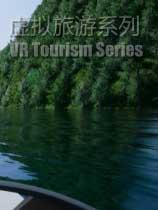 自然景观系列-桂林山水