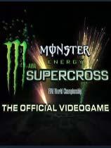 怪物能量超級越野賽車(Monster Energy Supercross - The Official Videogame)v20180525升級檔+免DVD補丁CODEX版