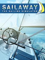 远航航海模拟器