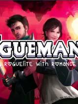 《Roguemance》免安装绿色版