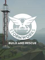 风暴工程:修建与救济