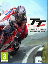 曼島TT機車大賽(TT Isle of Man)v1.01升級檔+DLC單獨免DVD補丁CODEX版