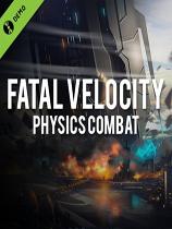 致命速度:物理战斗