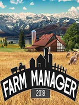 農場經理2018(Farm Manager 2018)v20180416升級檔+免DVD補丁CODEX版