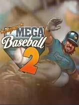 超级棒球2