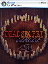 死亡秘圈(Dead Secret Circle)v20180504升級檔單獨免DVD補丁CODEX版