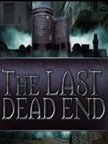 最後一個死胡同(The Last DeadEnd)v1.02升級檔+免DVD補丁CODEX版