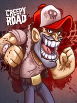 恐怖之路(Creepy Road)v20180601升級檔+免DVD補丁CODEX版
