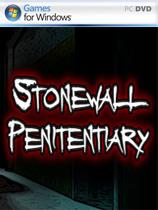 石墙监狱免安装绿色版