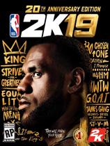 NBA 2K19 v1.06升级档+免DVD补丁CODEX版