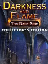 黑暗与火焰:黑暗面免安装绿色版[收藏版]