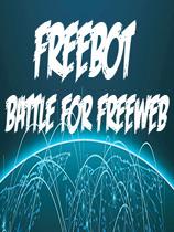 《自由机器人:自由网络之战》免安装绿色版