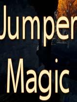 跳跃魔法免安装绿色版