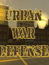 城市战争防御免安装绿色版[Build 20180713]