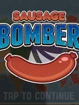 香肠轰炸机免安装绿色版