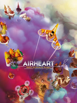 空中之心: 折翼传说