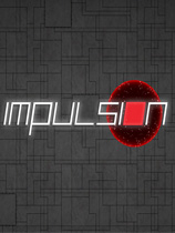 沖力(Impulsion)v20181026升級檔+免DVD補丁PLAZA版