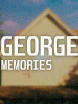 乔治的记忆