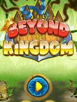 《王国之外》免安装绿色版