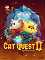 《猫咪斗恶龙2》 v1.6.2|官方中文|Cat Quest 2|免安装简体中文绿色版|解压缩即玩][CN]