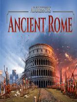 侵略者:古罗马免安装绿色版