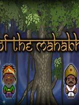 摩诃婆罗多传说