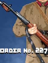 227号指令:寸步不让