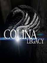 科利納:遺產(COLINA: Legacy)v20181011升級檔單獨免DVD補丁PLAZA版