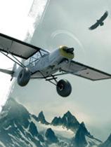 野外飞行模拟