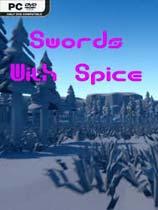 剑与香料免安装绿色版