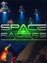 太空奇兵RPG免安装绿色版