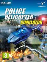 警用直升机模拟免安装绿色版