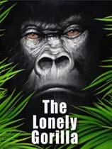 孤独的大猩猩