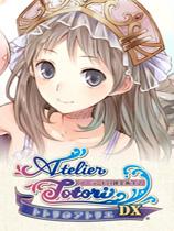托托莉的工作室:亚兰德的炼金术士2(Atelier Totori ~The Adventurer of Arland~ DX)v1.0九项修改器(感谢游侠会员peizhaochen原创制作)[更新1]