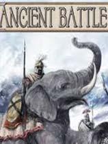 古代战争:汉尼拔