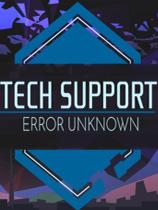 技术支持:未知错误