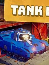 坦克开拓者