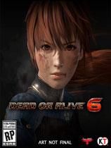 死或生6 迪亚哥棒棒的Beta版MOD(感谢游侠会员SEGA_Sakura4原创制作)