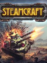 Steamcraft